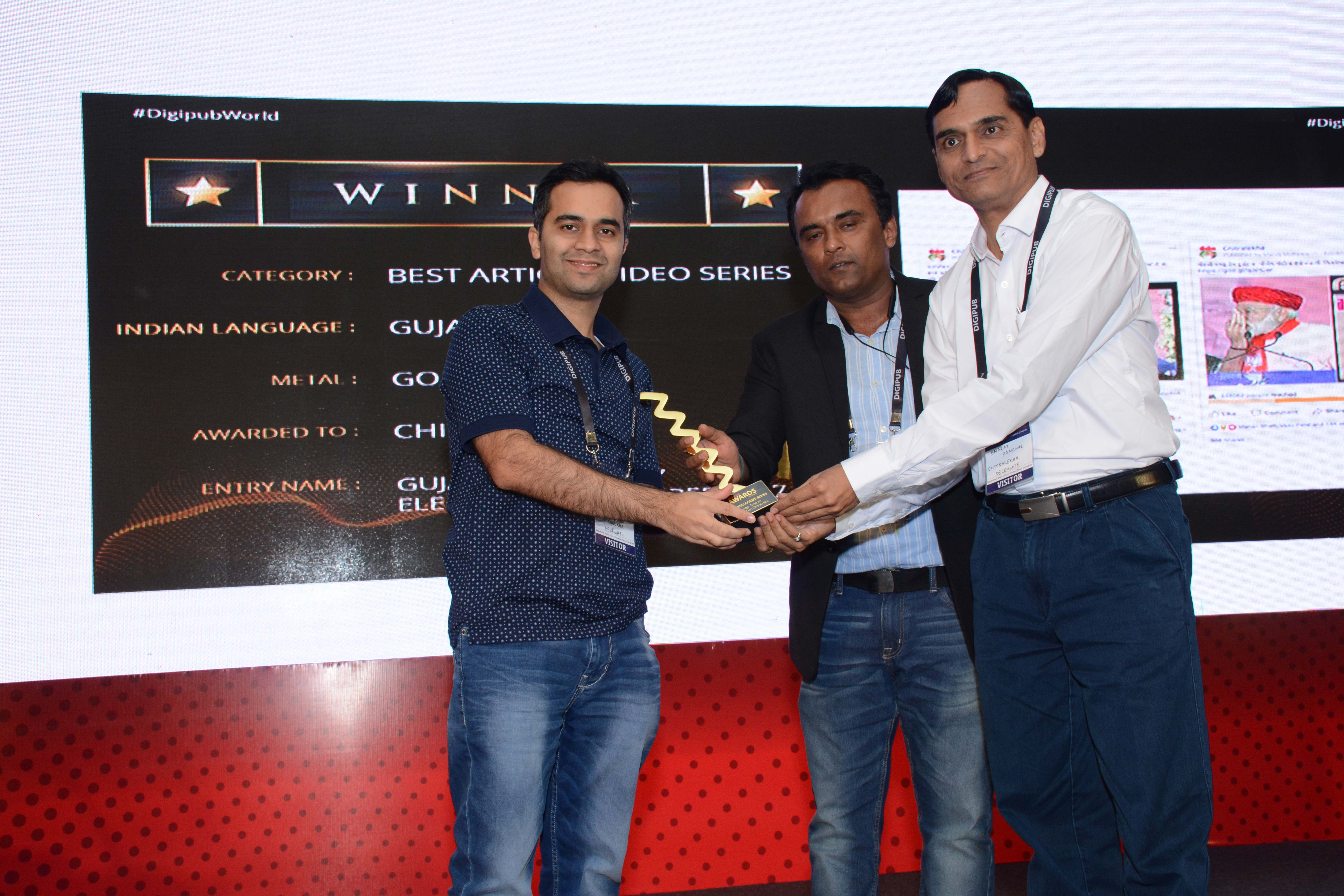 Best Article Video Series Indian Language Gold Award to Chitralekha